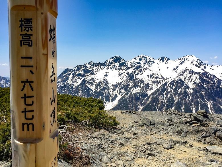 残雪の蝶ヶ岳山頂